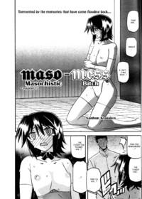Maso Mess Ch12 Cover